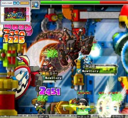 bisyasu20080511.jpg