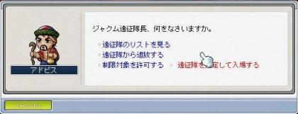 ennseitaityou19.7.9.jpg