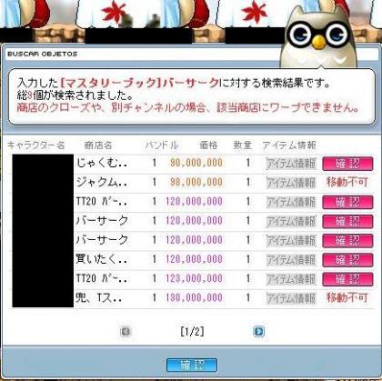 hukurou19.5.23.jpg