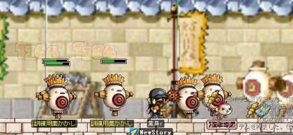 kakasi20080525.jpg