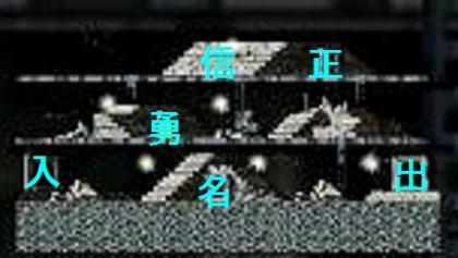 kisinoterasu.jpg