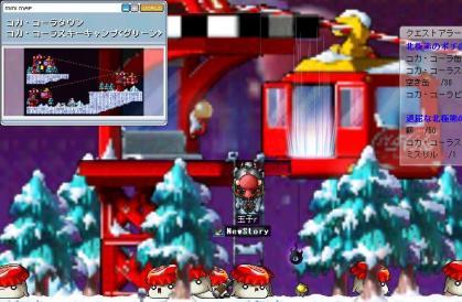 ko-rakinoko20080222.jpg
