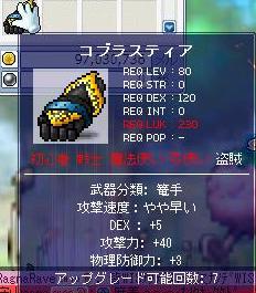 kobura19.5.13.jpg