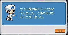 makurotannti19.12.5.jpg