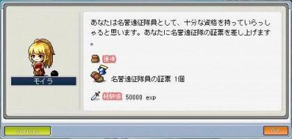 meiyosyouhyou19.9.24.jpg
