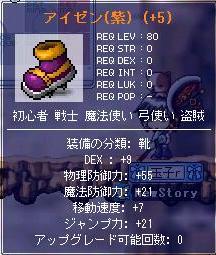 murasakiaizenn19.11.2.jpg