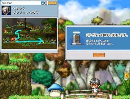 owatasikiburoguyou200214.jpg