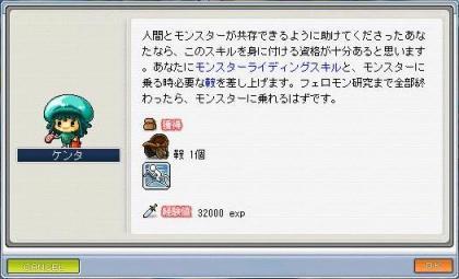 raidexinngu19.7.20.3.jpg