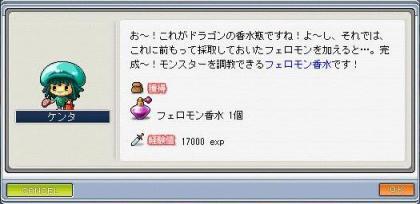 raidexinngu19.7.20.5.jpg