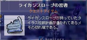 ratikeikakusyo2.jpg