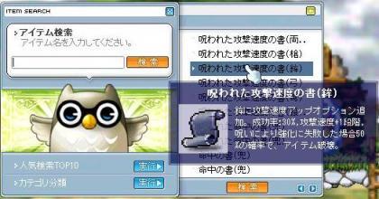 sokudosyo19.9.1.jpg
