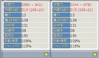 sute19.9.7.jpg