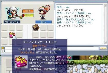 tyoko19.2.14.jpg