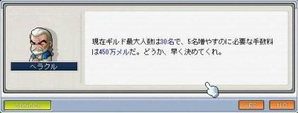 wakuwohuyasu19.4.7.jpg