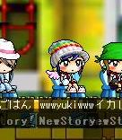 wwwyukiwww.jpg