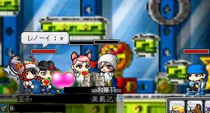 yuihaka19.1.28.jpg