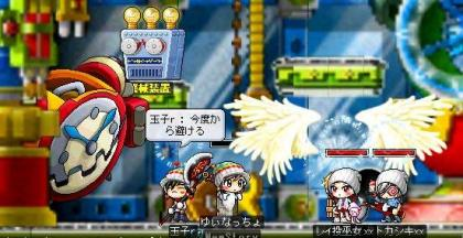 yuihaka19.3.24.jpg