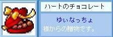 yuityoko.jpg