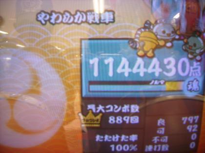 P5190501_convert_20091013181359.jpg