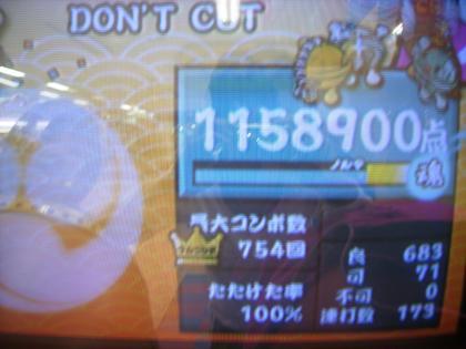P5200502_convert_20091013181449.jpg