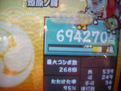P6300010_convert_20091123195637.jpg