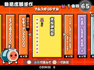 blog_090625_04.jpg