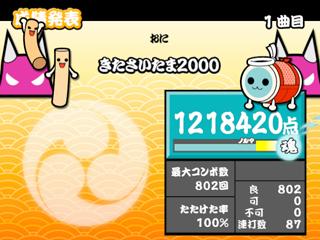 blog_090625_05.jpg