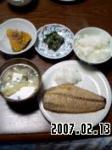 2月13日の晩ご飯