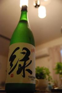 雪洞貯蔵酒【緑】