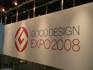 good design expo 2008