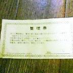 20061208_2108_000.jpg