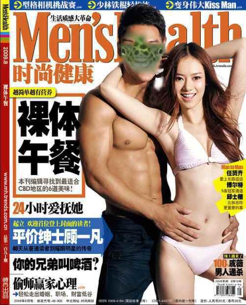 Men's Tessa
