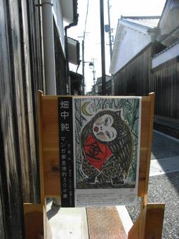tenkaichi-1.jpg