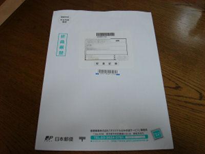 DSC06831.jpg