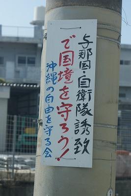 002_20091213190837.jpg