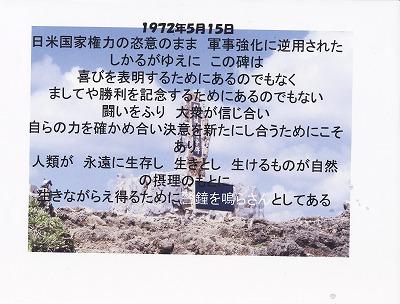 IMG_20100101225758.jpg