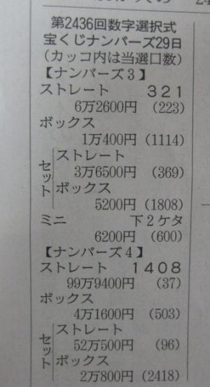 img_2718 (2)