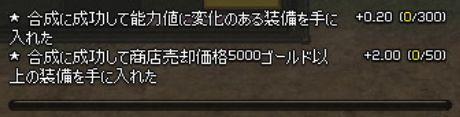 2503.jpg