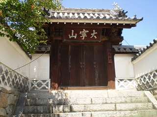 仁保城跡(覚城院)