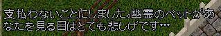 WS000216.JPG