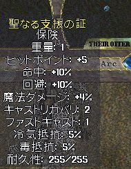 WS000306.JPG