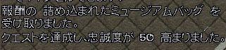 WS000318.JPG