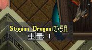 WS000346.JPG
