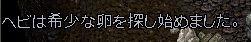 WS000361.JPG