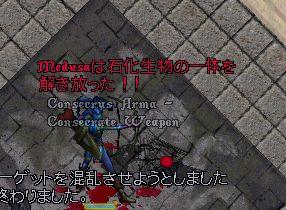 WS000368.JPG