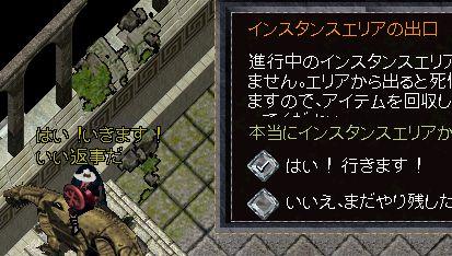 WS000374.JPG