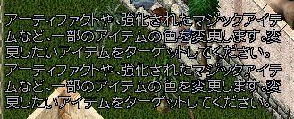 WS000414.JPG