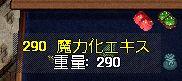 WS000434.JPG