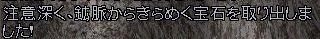 WS000435.JPG