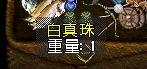 WS000512.JPG